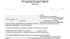 Форма продюсерского договора