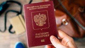 Срок действия паспорта для поездки на кипр в 2020