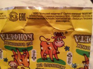 Коровка конфеты состав