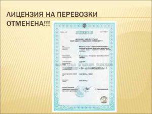 Грузоперевозки лицензия нужна или нет