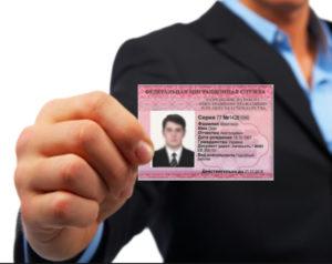 Требования к фото на патент  разрешение на работу