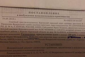 Госпошлина 200 рублей за что взимается