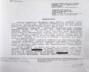 Письменные пояснения в суд по гражданскому делу образец