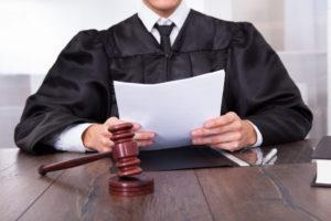 Как поменять судью в гражданском процессе рф