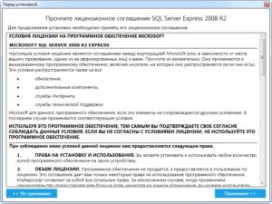 Договор на поддержку программного обеспечения образец