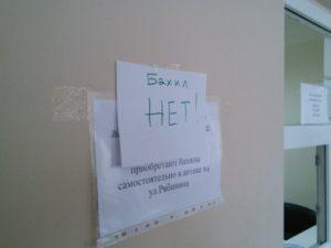 Обязаны ли выдавать бахилы в поликлинике по закону