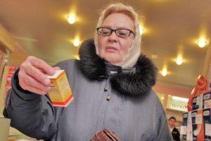 Бесплатные лекарства для пенсионеров в москве