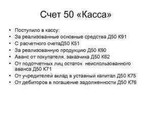 Д50к51 проводка что означает