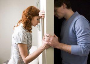 К чему снится бывший муж просит прощения