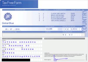 Срок действия чеков такс фри в эстонии