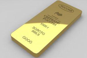 Слитки золота цена сбербанк москва