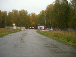 Воинская часть плотниково новосибирская область