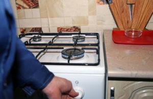 Как отключить газовую плиту на время ремонта