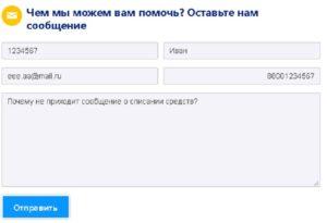 Телефон тех поддержки букинг россия