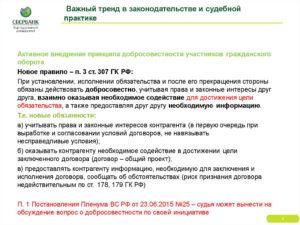 Навязывание платных услуг статья ук рф статья