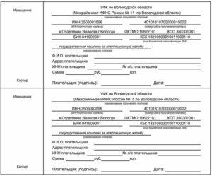 Реквизиты перовский районный осп уфссп по москве лс 05731а20480 кбк