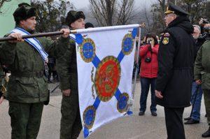 Командир 126 бригады береговой обороны