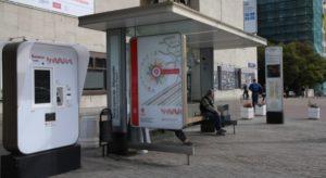 Где можно пополнить социалку на автобусы