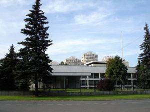 Запись в посольство венгрии москве онлайн