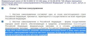 Статья 37 закона свердловской области об административных