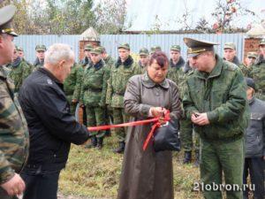 П ашукино московская область воинская часть россгвардия