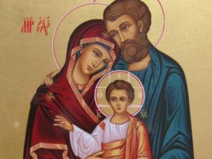 Икона оберегающая семью и дом