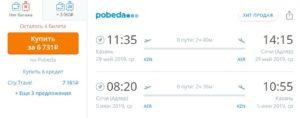 Авиакомпания ред вингс багаж 1 км в авиабилете