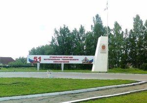 51 отдельная бригада материально технического обеспечения красное село