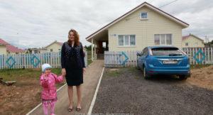 Компенсации за земельный участок многодетным семьям в нижегородской области