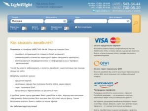 Как переоформить билет на самолет на другого человека аэрофлот