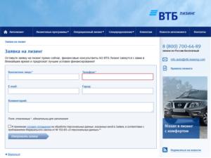 Банк втб 24 продажа арестованных автомобилей