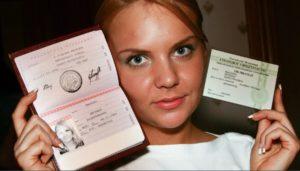 Паспортные данные и снилс одного человека фото