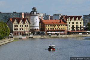 Калининград отзывы переехавших на пмж