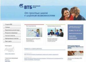 Проверить пенсионные накопления по снилс онлайн втб 24