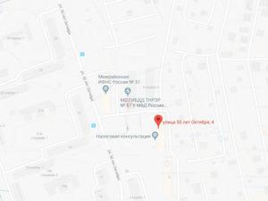График работы налоговой инспекции в солнцево улице 50 лет октября