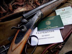 Правила приобретения второго охотничьег ружья 2020