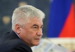 Зарплата министра мвд россии колокольцева 2020