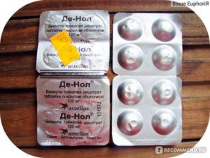Таблетки чтобы получить кайф