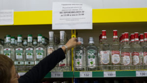 Время продажи алкоголя в воронеже