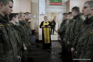 Войсковая часть 58661 44 г оренбург