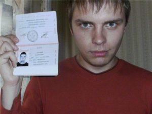 Зачем фотогрофируют тебя в руке с паспортом