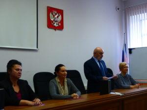 Сценарий проводов судьи в почетную отставку