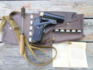 Сигнальный пистолет сп 81
