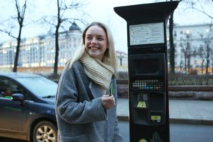 Платная парковка в москве правила первые 15 минут