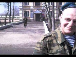 74268 вдв псков 234 полк адрес