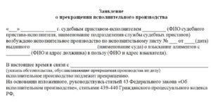 Ходатайство о приостановлении исполнения решения суда в кассации гпк