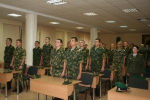 Школы прапорщиков в россии список 2020