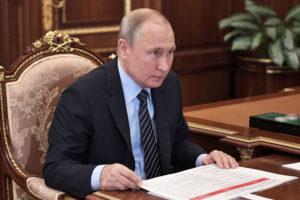 Зарплата губернаторов в россии 2020