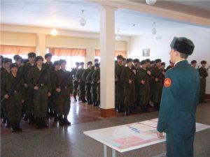 473 окружной учебный центр елань свердловской области контакты