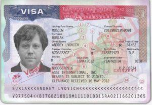 Где в паспорте отображается номер американской визы